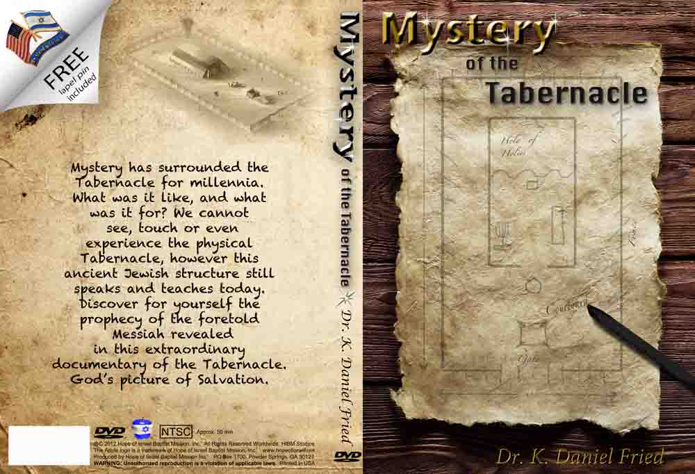 New DVD on the Tabernacle Mysteries